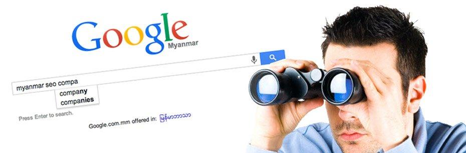 Myanmar SEO Company